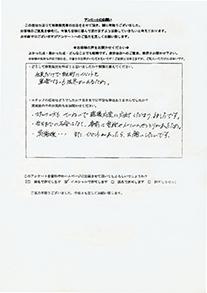 IMG_0005_kako_207